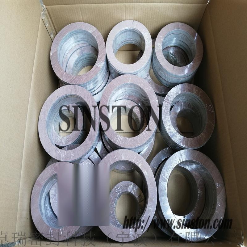 HG/T 20606-2009 非金属平垫片
