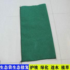 PP编织布袋, 重庆矿业复绿袋