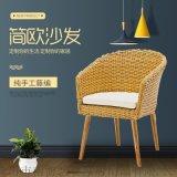户外桌椅组合藤编椅 阳台休闲茶几室外庭院藤椅