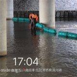扛台风肆虐大型海洋水上 戒线拦污浮筒