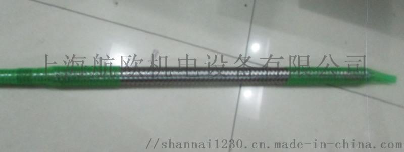 faizane 硅软管faizane硅胶管