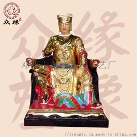 道教神像定制 显圣二郎真君神像 二郎杨戬贴金佛像