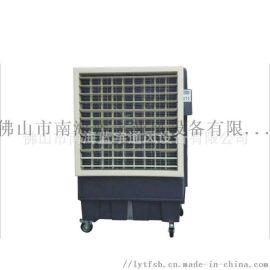 工厂车间降温设备就选蓝宇移动水冷空调
