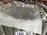 双相不锈钢筛网 英科耐尔筛网 不锈钢筛网
