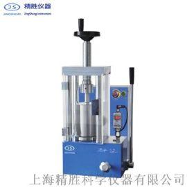 JDP-12J电动等静压专用压片机 实验室等静压机