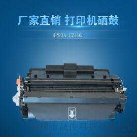 硒鼓耗材CZ193a原装再生兼容耗材