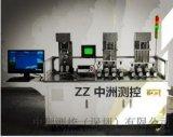 電梯按鍵壽命耐久性試驗機 ZZ-H28