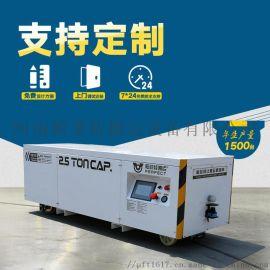 自主导航AGV小车智能搬运车无人搬运物料车