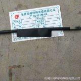 硅橡胶电缆厂家防水电缆JHS/3*150规格型号
