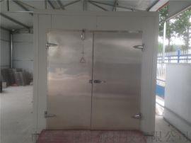 粮食干燥机-香料烘干箱专售厂家