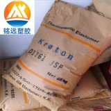 美國科騰 D-1113 多孔顆粒加滑石粉SIS