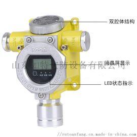 固定式天然气报警仪带液晶屏声光报警探测器