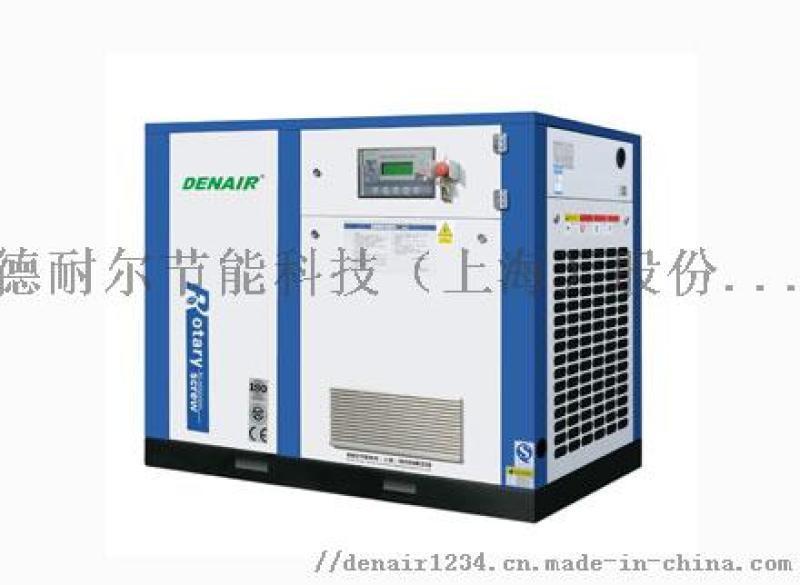 武汉低压喷油螺杆式空压机_节能30%以上电力