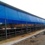 猪场防风墙, 畜牧养殖业篷布卷帘