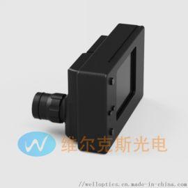 CCD红外相机,CMOS红外相机