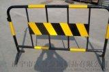 南寧鐵馬護欄廠家,桂林移動護欄,柳州防撞鐵馬護欄