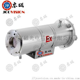 风冷耐高温防爆摄像机防尘护罩