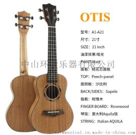 OTIS奥司全桃花芯原色21寸A1-A21
