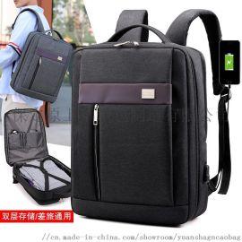 尼龙防水布料背包15.6寸笔记本包反光材质背包