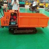 现货8吨履带底盘运输车 链轨自卸履带运输车厂家