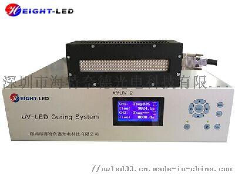 丝网印刷UVLED固化灯 UV光固机专家