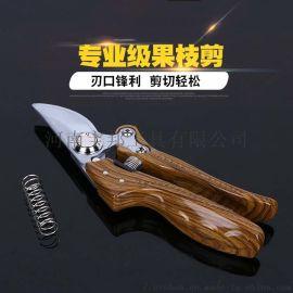 日式不锈钢锋利省力粗枝剪 专业果枝剪刀