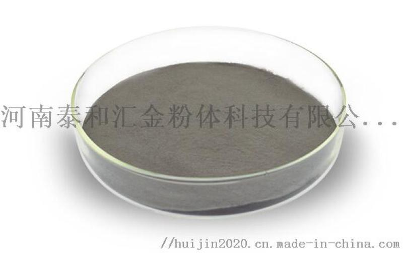 预合金粉,添加剂,金刚石工具粉末-河南泰和汇金