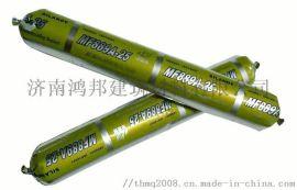 中原思蓝德MF889A中性硅酮石材  密封胶