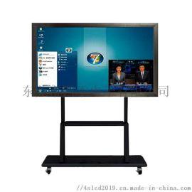 教學一體機納米黑板觸摸廣告機液晶電子白板一體機