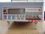 PC68數位式高阻計