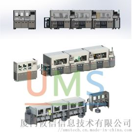 在线下单生产设备,全自动组装生产线,非标定制流水线
