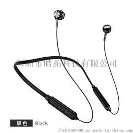 无线跑步运动藍牙耳機挂耳4.2 颈挂脖式头戴智能磁吸耳机