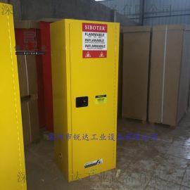 危化品柜化学品柜危险品生物安全柜