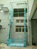 轎廂式貨梯貨梯設備廠家海港區銷售貨物高空舉升機