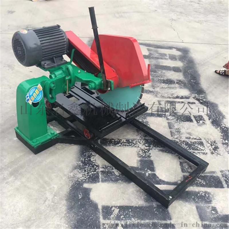 新款石材切割机 大理石材切割机 耐火砖