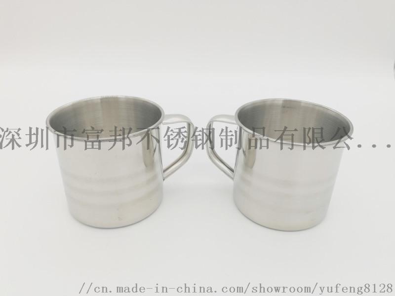食品级304不锈钢儿童口杯幼儿园学生杯子不锈钢杯子