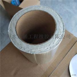 丁基自粘防水胶带 彩钢瓦用屋顶裂缝补漏止水材料