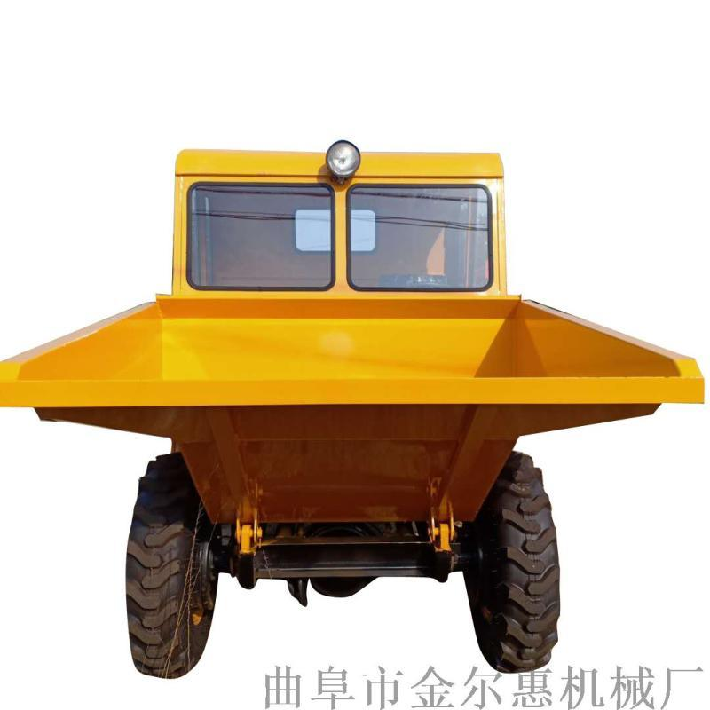 直销18马力运输翻斗车/高品质运输一吨翻