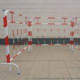 铁马围栏 移动护栏 临时护栏隔离 可定做玻璃钢片状护栏 安全围栏片 绝缘围片 厂家直销