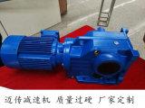 上海K斜齿轮减速电机【迈传品牌】硬齿面减速电机