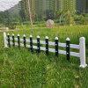 围墙pvc塑钢护栏 云南草坪护栏