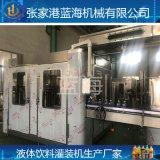 液體灌裝機 三合一多功能碳酸飲料生產設備