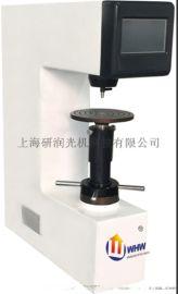 XHRS-150M 传感器数显全洛氏硬度计