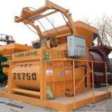 JS750强制式混凝土搅拌机 工程建筑搅拌机