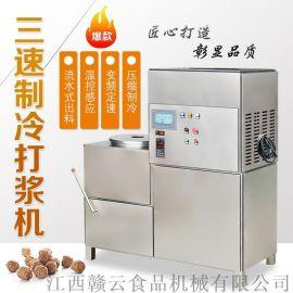 安徽安庆制冷肉丸打浆机多少钱一台