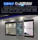 深圳滑轨屏厂家定制86寸多媒体移动静音滑轨屏展示屏