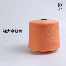 【志源】廠家直銷舒適耐用抗起球強力高捻棉 32S/2有色高捻棉現貨