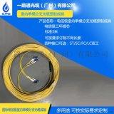 光纤跳线厂家长期接单定制生产