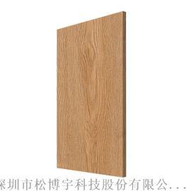 生态板 无醛级生态板柜类板材