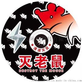扬州灭鼠公司 灭老鼠公司 防老鼠 扬州抓耗子公司
